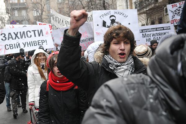 Акция протеста студентов против нового законопроекта о высшем образовании прошла в Киеве 31 января 2011 года. Фото: Владимир Бородин/The Epoch Times Украина