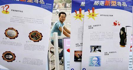 Выставка на улице Пекина, приуроченная к Дню борьбы с наркотиками (26 июня). Фото: Guang Niu/Getty Images