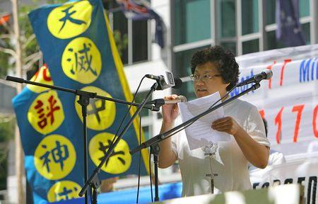 Один з редакторів The Epoch Times в Мельбурні пані Лу Мін Юй. Фото: Чень Мін/Велика Епоха