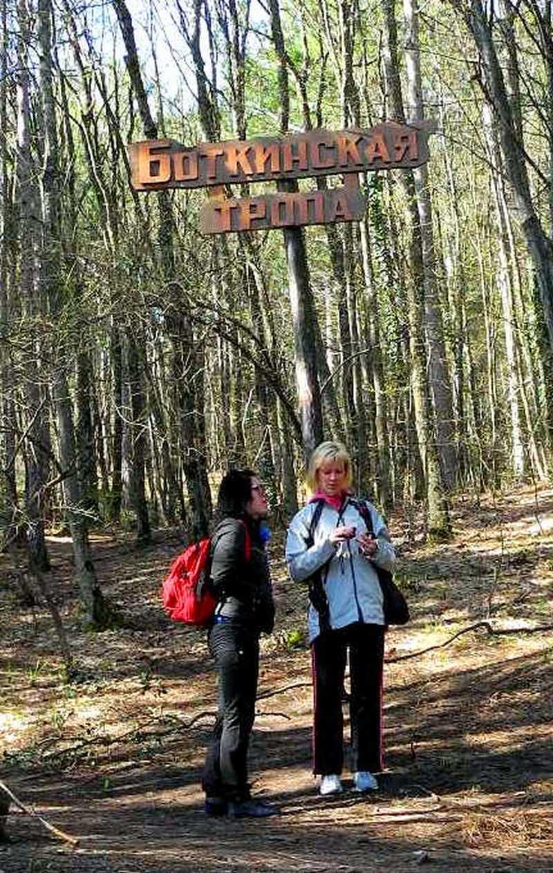 Початок Штангеєвської стежки, Ялта. Фото: Алла Лавриненко/EpochTimes.com.ua