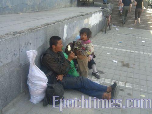 На улицах Пекина. Фото: Великая Эпоха