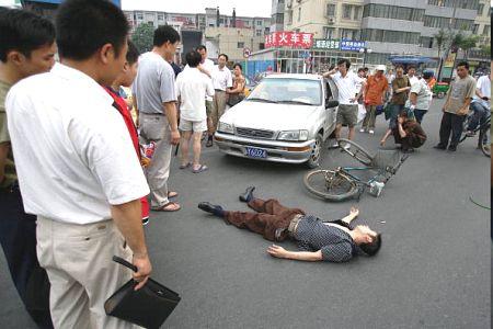 Несчастный случай. Фото: Getty Images