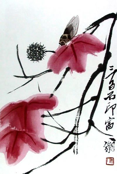 Осіння цикада на квітках лапіни. ХХ століття. Художник: Ці Байши