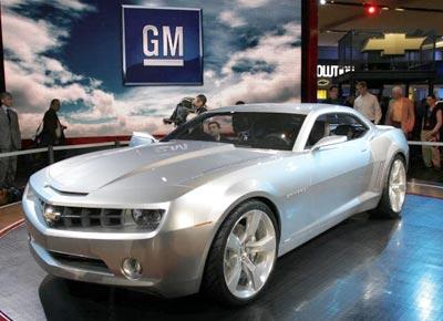 Новий Шевроле (Chevrolet Camero). Фото: Bill Pugliano/Getty Images)
