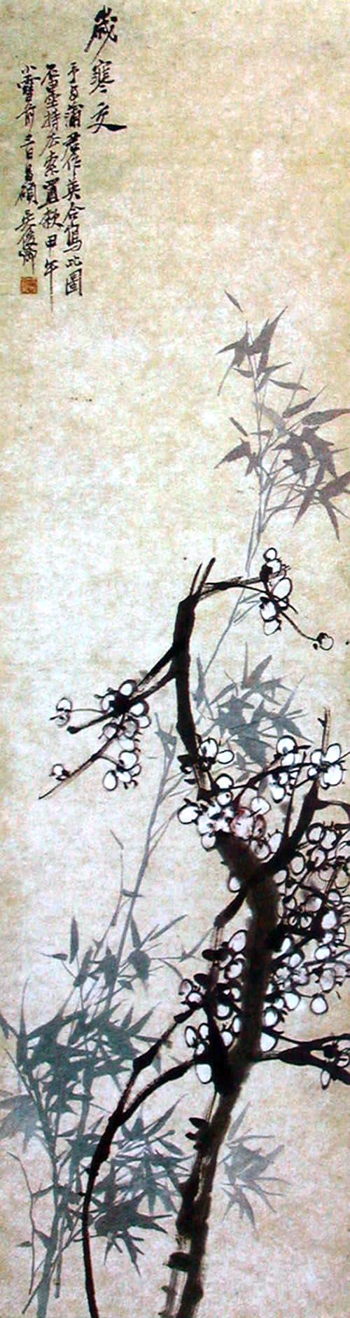 Цветы. Художник У Чаншо. 1890 г. Фото с secretchina.com