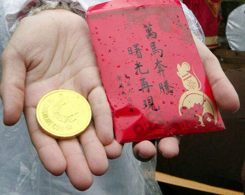 Тайбэй. Шоколад в новогодней упаковке от кандидата в президенты Тайваня. Фото: Центральное агентство новостей