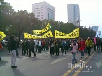 Рабочие корпорации Taizi требуют погашения задолженности по зарплате. 4 декабря 2008 г. Город Чжучжоу, провинции Хунань. Фото с epochtimes.com