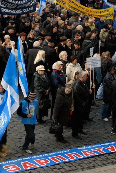 Акція протесту проти бідності пройшла в Києві. Фото: Володимир Бородін / The Epoch Times