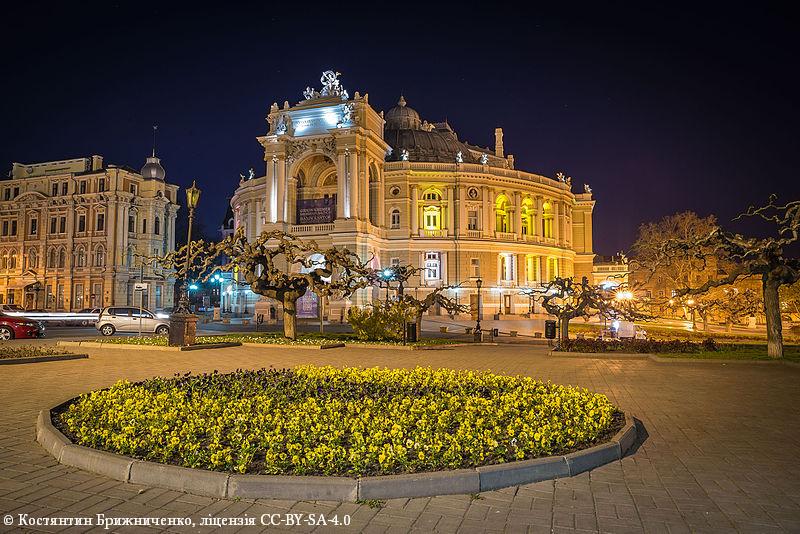Пятое место. Одесский национальный академический театр оперы и балета, Одесса.