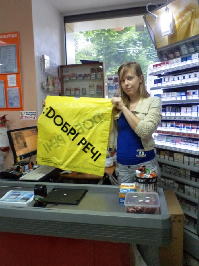 Фото: dobrirechi.org