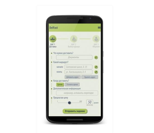 Скриншот с сайта play.google.com