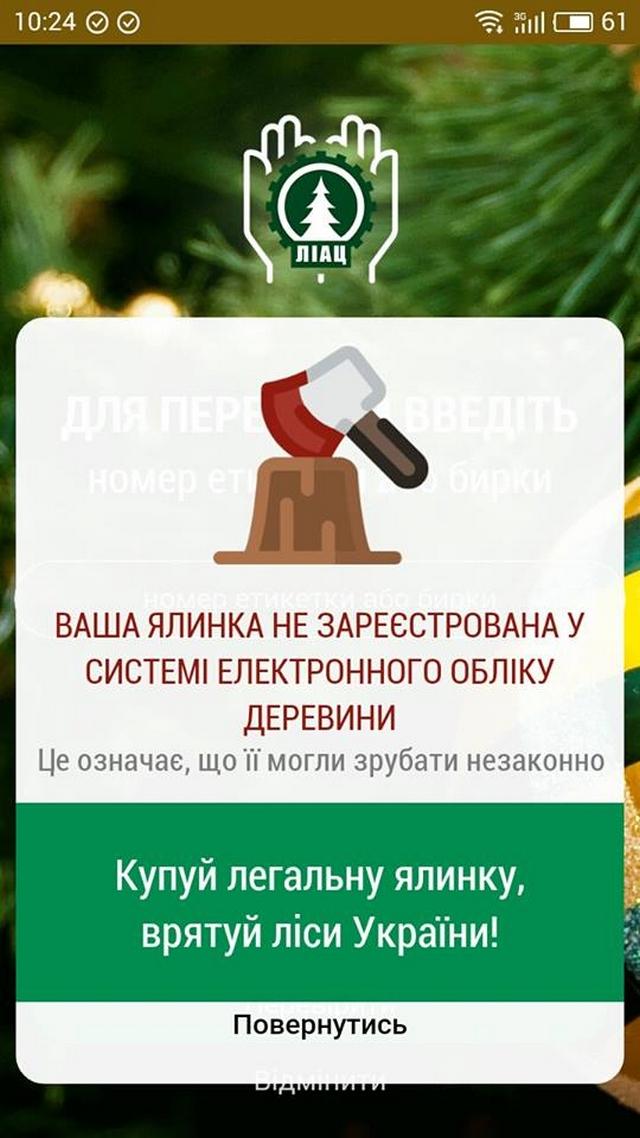 Фото: dklg.kmu.gov.ua