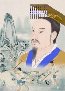 Великий Юй - приборкувач повеней