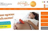 медицинский центр «Мать и Дитя»