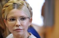 Юлія Тимошенко.