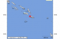 Соломонові острови пережили землетрус