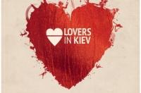 Український альманах картини «Закохані у Київ» стартує в кінотеатрах 9 лютого