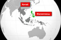 Филиппины оснащаются боевой техникой для защиты от Китая