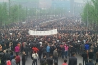 Масові заворушення в місті Чунцін