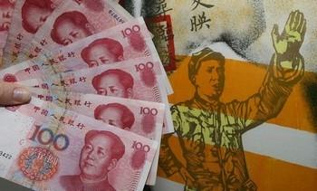 Почти все китайские миллионеры являются детьми чиновников компартии