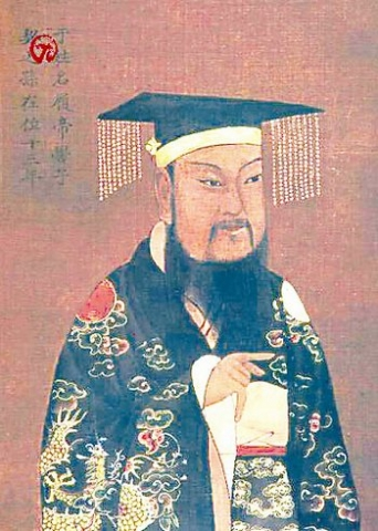 a history of the shang dynasty in china ruling from 1766 to 1122 bc Most famous emperor of the han dynasty was emperor wu of han (漢武帝 hànwǔdì), (156 bc - march 29, 87 bc), personal name liu che (劉徹), he was the seventh emperor of the han dynasty, ruling from 141 bc to 87 bc.