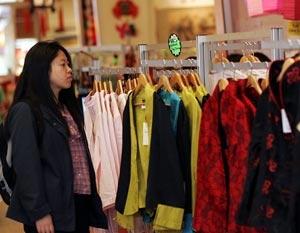 Китайский Магазин Одежды В Москве