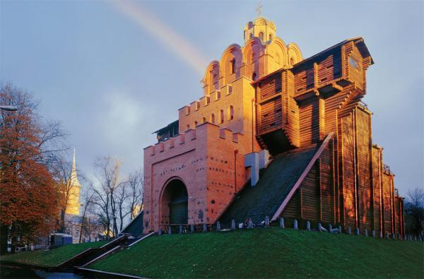 Визначні місця Києва: Золоті ворота. Фото: n.sophiakievska.org
