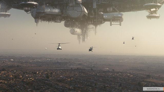 Тайны мира: кадр из фильма «Район № 9».