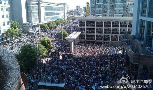 Митинг в защиту окружающей среды в Китае