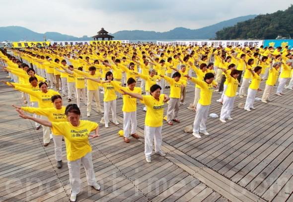 Коллективная практика в Тайване в 2010 году. Фото: Song Bilong/Великая Эпоха