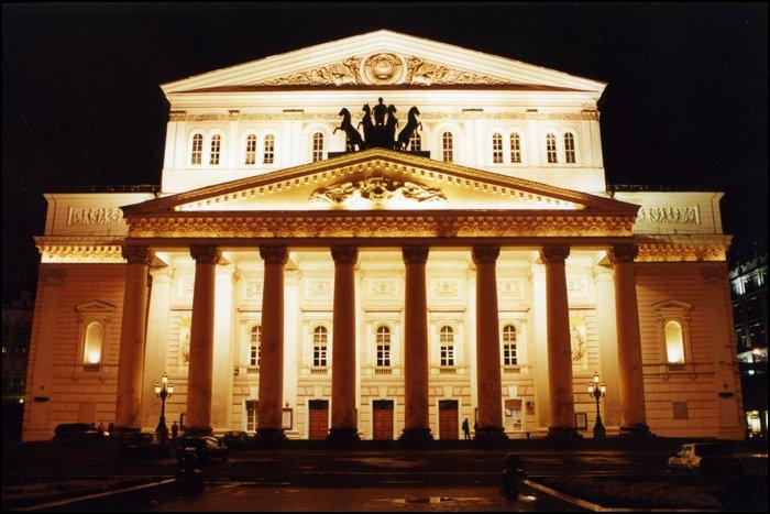 Государственный академический Большой театр России (ГАБТ)