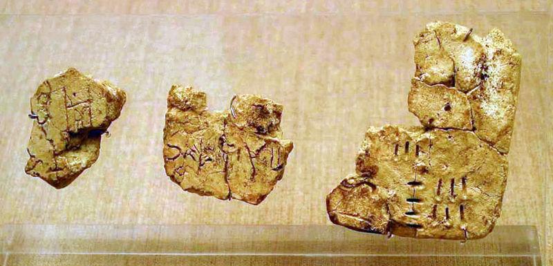 Древнекритские записи, выполненные линейным письмом А. Фото: en.wikipedia.org