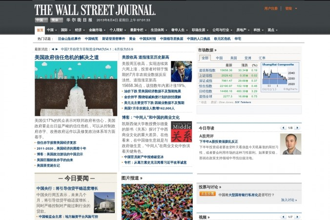 wall-street-journal-banned-in-china1-676x450.jpg