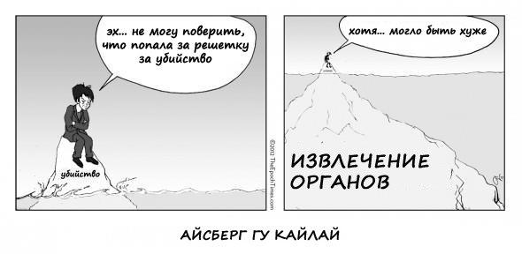 Иллюстрация: Великая Эпоха