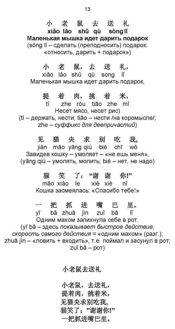 порно бразерс с руским переводом