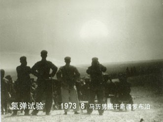 ядерные испытания в Китае