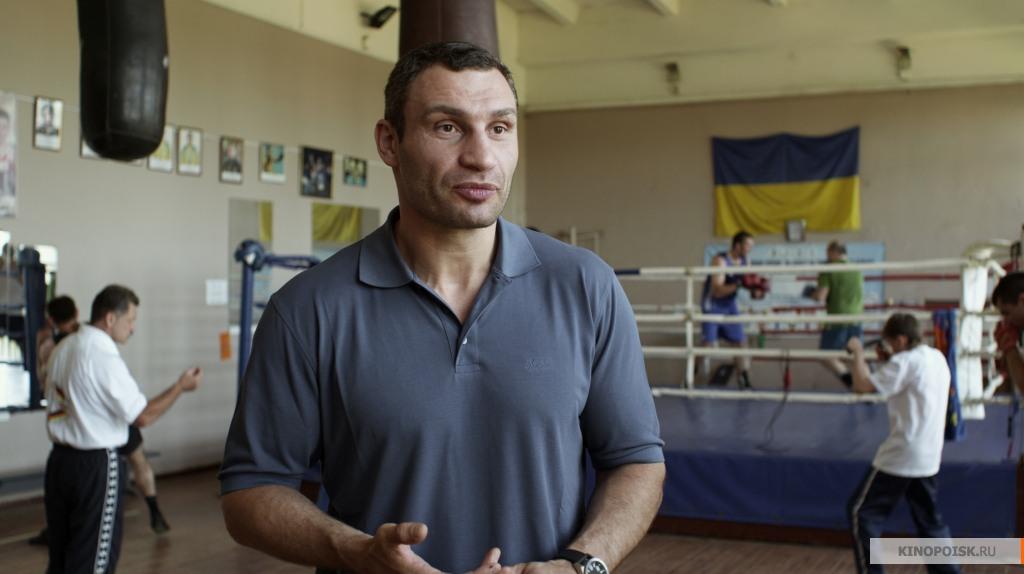 Братья Кличко: кадр из одноимённого фильма Себастиана Денхарда. Фото: Kinopoisk.ru