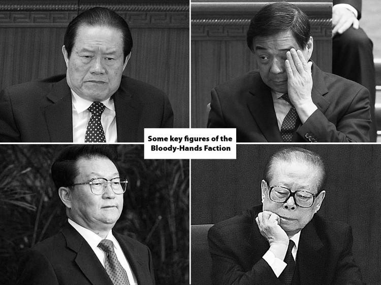 Ключевые члены негласного клана «Кровавые руки», которых бывший глава КНР Цзян Цзэминь продвинул на высокие посты за то, что они помогали ему осуществлять преследование Фалуньгун. Сверху вниз слева направо: Чжоу Юнкан, Бо Силай, Ли Чанчунь, глава министерства пропаганды и Цзян Цзэминь. Фото: Liu Jin, Lintao Zhang, Feng Li, Minoru Iwasaki-Pool/Getty Images