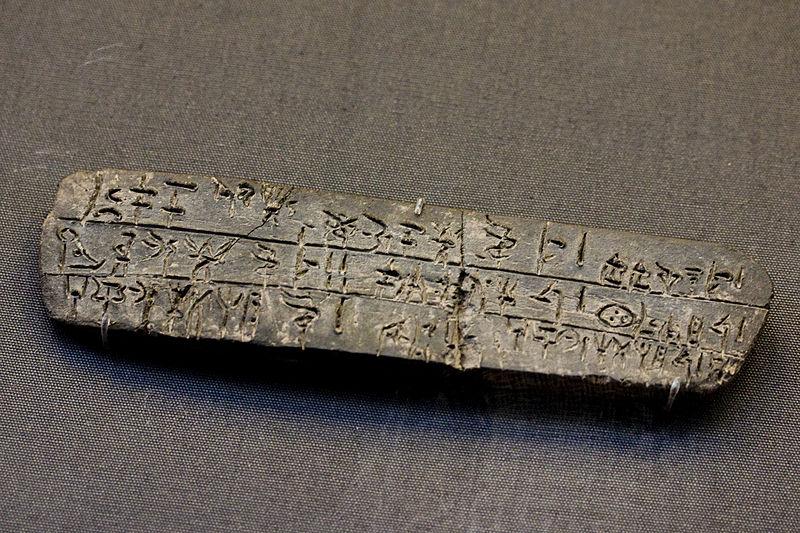 Надписи линейным письмом Б на глиняной табличке. Фото: en.wikipedia.org