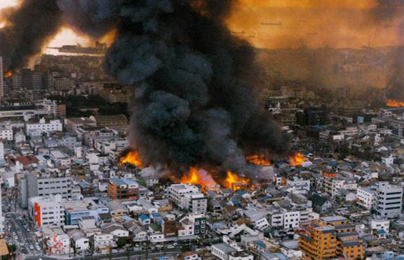 Землетрясение в Кобе 17.01.1995 г.