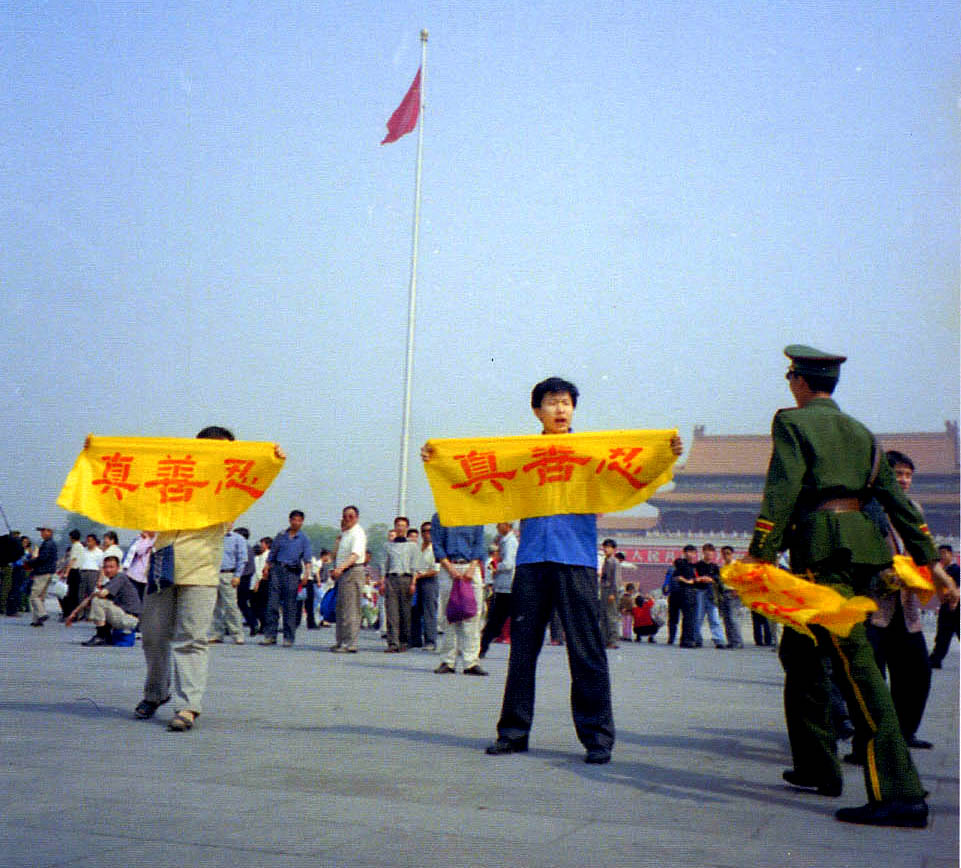 Последователи Фалуньгун держат баннера, на которых написано «Истина-Доброта-Терпение» — основные принципы учения, на площади Тяньаньмэнь в Пекине. Фото: faluninfo.net